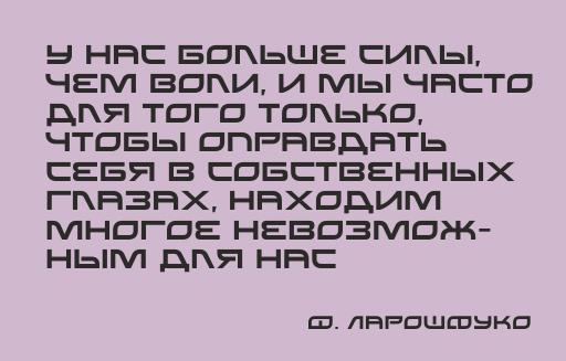 60_besplatnix_cyrillicheskix_shriftov_s_xarakterom_xirod_font