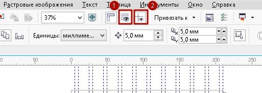 Модульная_сетка_в_CorelDRAW