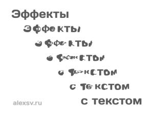 Работа_с_текстом_в_Корел_дроу_х7_Rabota_s_tekstom_v_CorelDRAW X7_5