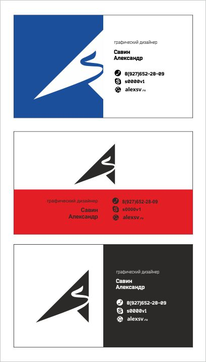 Как_сделать_визитку_в_Corel_Draw_kak_sdelat_vizitku_v_Corel_Draw_цвет