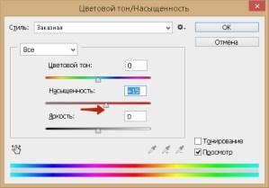 Как создать дизайн буклета в Corel Draw Photoshop_3