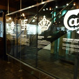 History of Carlsberg trademarks