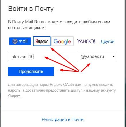 Pääsy Yandexin kautta postitse
