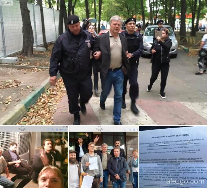территория академика павлова, пик, митрохин, протест