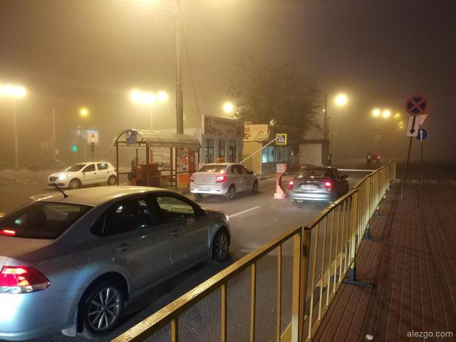 жд вокзал брянск парковка