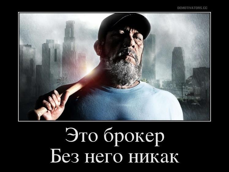 bifator de opțiuni)