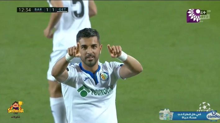 شاهد هدف التعادل ( 1-1 ) لصالح خيتافي في شباك برشلونة