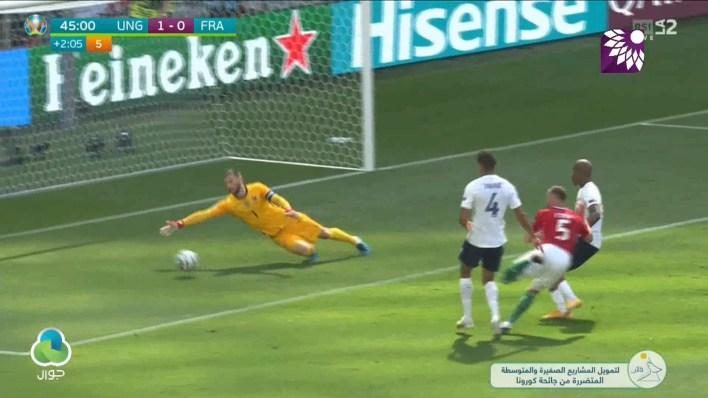 شاهد الهدف الاول (1 – 0) لصالح المجر في شباك فرنسا