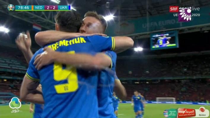شاهد هدف التعادل الثاني ( 2-2 ) لصالح اوكرانيا في شباك هولندا