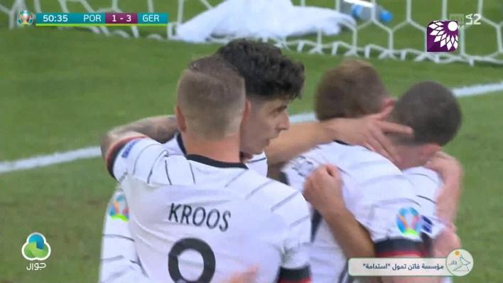 شاهد الهدف الثالث (3-1) لصالح المانيا في شباك البرتغال