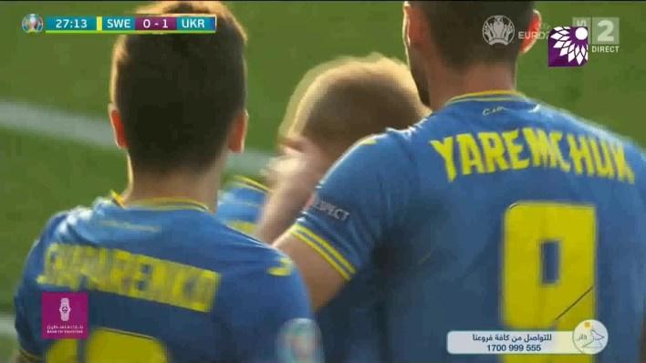شاهد الهدف الاول (1-0 ) لصالح اوكرانيا في شباك السويد