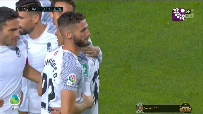 شاهد الهدف الاول (1 – 0) لصالح غرناطة في شباك برشلونة