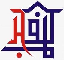 Logo DKM AL FAJR Bandung