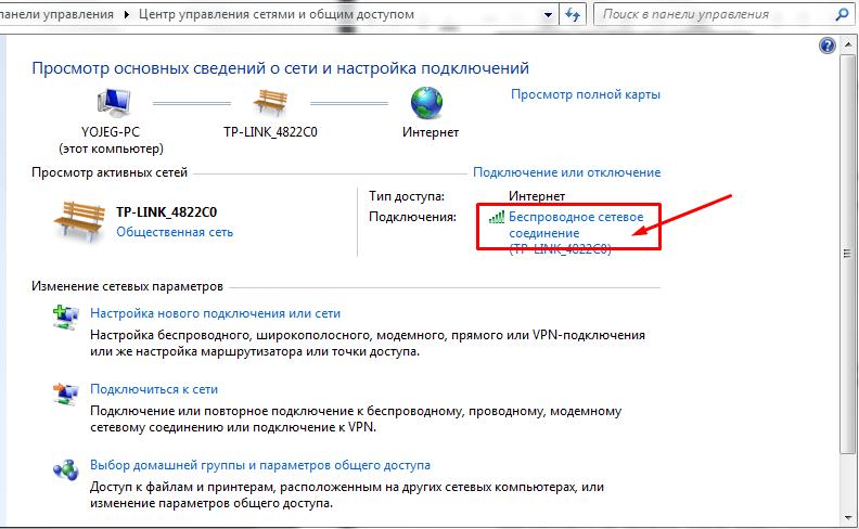 Adresa tvorničke veze