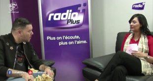 راديو بلوس : رداءة إذاعية غير مسبوقة