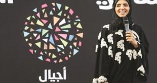 """قطر : افتتاح فعاليات مهرجان أجيال السينمائي الرابع بعرض  فيلم """"صائدة النسور"""""""