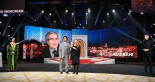 المهرجان الدولي للفيلم بمراكش يعيد الاعتبار للمخرج الراحل عبد الله المصباحي