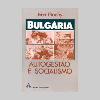 capa-1-bulgaria