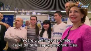 jd 46 evrei ucraina