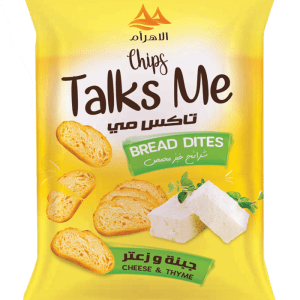 Talk Me Chips Bread Bites Chees & thyme