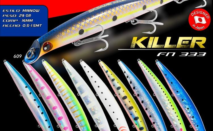 SASAME TEMPEST LURES