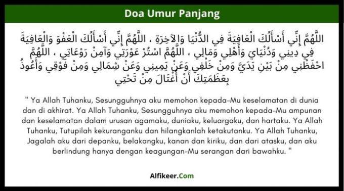 doa umur panjang