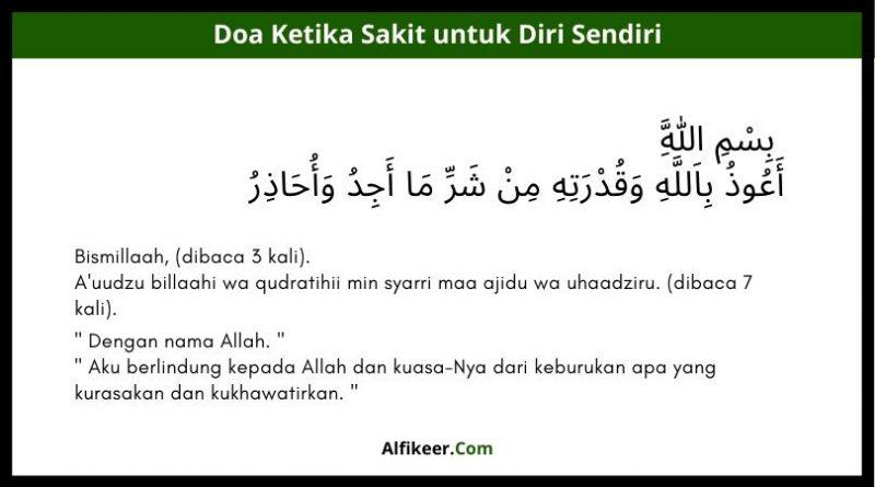 doa memohon kesembuhan penyakit