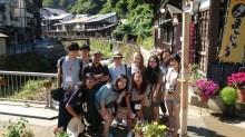 The Obanazawa trip members