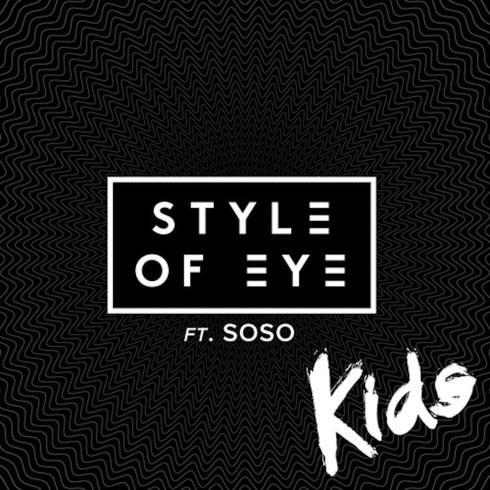 style of eye soso elliphant
