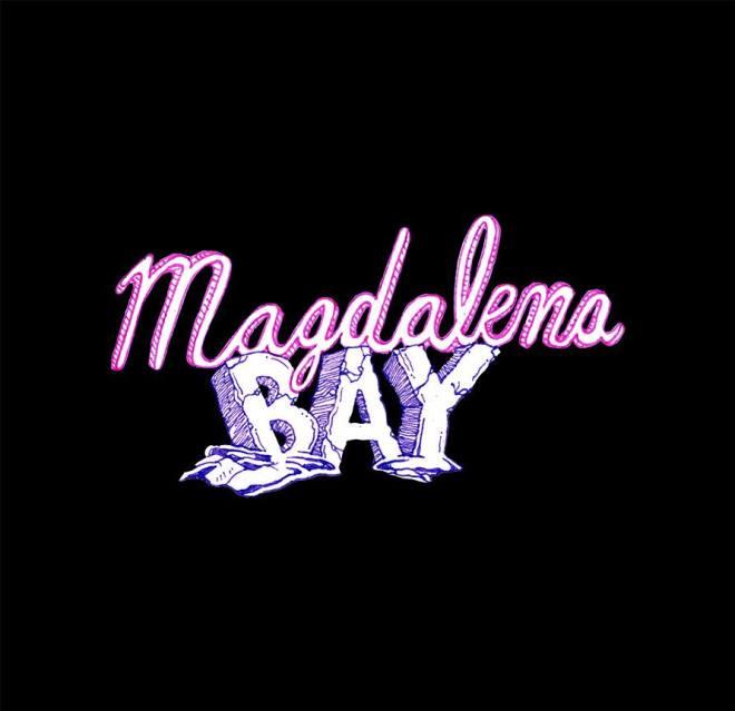 magdalena-bay