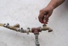 Photo of Lista de colonias de la sección 2 que no tendrán agua este miércoles