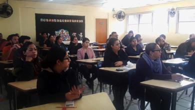 Photo of Ayuntamiento pospone fecha para aplicar Ceneval y dar asesoría Educativas