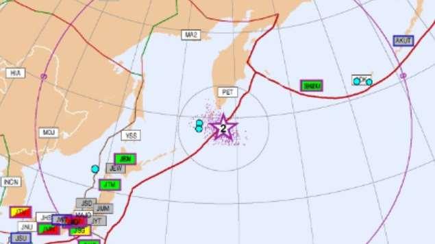Se registra terremoto en Rusia; se activa alerta de tsunami