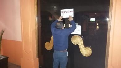 Photo of Suspenden actividades en hotel por irregularidades en funcionamiento