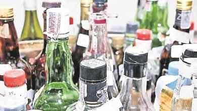 Photo of Alcohol adulterado mata a joven y deja ciegos a cuatro