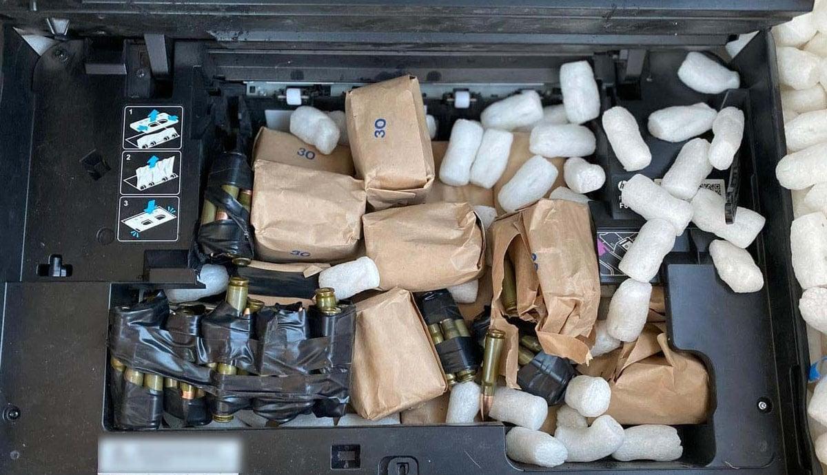 cartuchos decomisados por la Guardia Nacional