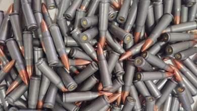 Photo of Aseguran cartuchos de grueso calibre en paquetería