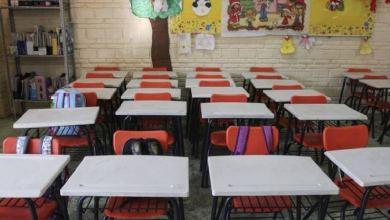 Photo of Así será el regreso a clases en México