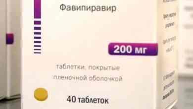 Photo of América Latina recibirá primero el medicamento ruso contra covid-19