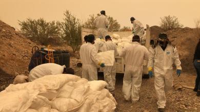 desmantelan-laboratorio-clandestino-y-aseguran-casi-3-toneladas-de-precursores