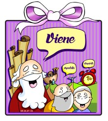 primer_domingo_regalo