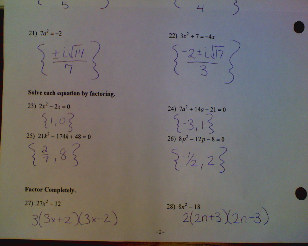 Algebra 2 Chapter 2 Review Worksheet Answers