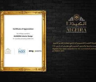 Interior design certificate