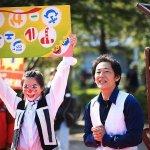 盛り上がったお祭り あつぎ国際大道芸フェスティバル2019 アルジェントさーかすの動画