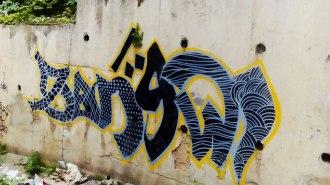 «ArtZenkawi» signifie art de la rue ou art urbain.