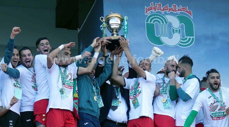Coupe d'Algérie : La compétition reprendra reprendra après le confinement