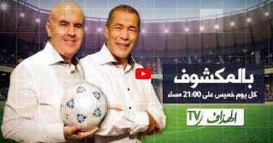Heddaf TV