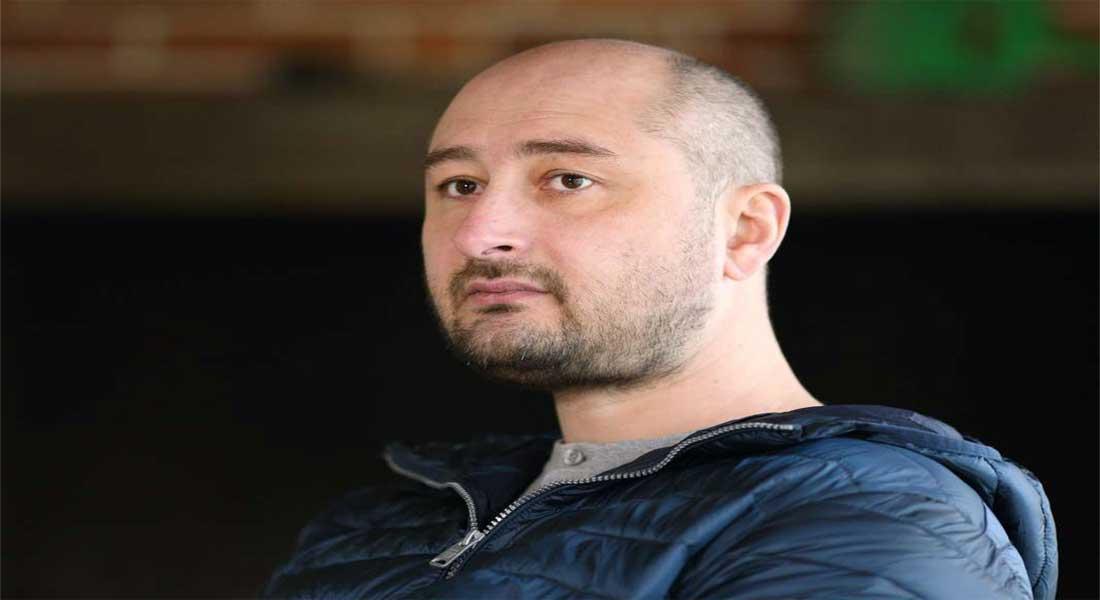 Kiev accuse Moscou du meurtre d'un journaliste russe