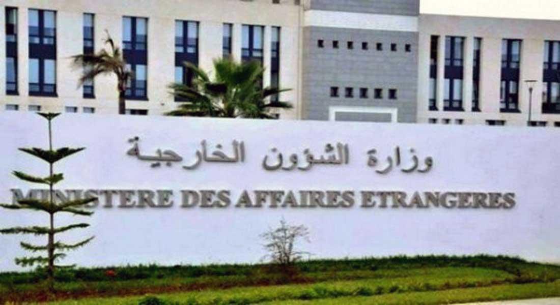 MAE Algérie