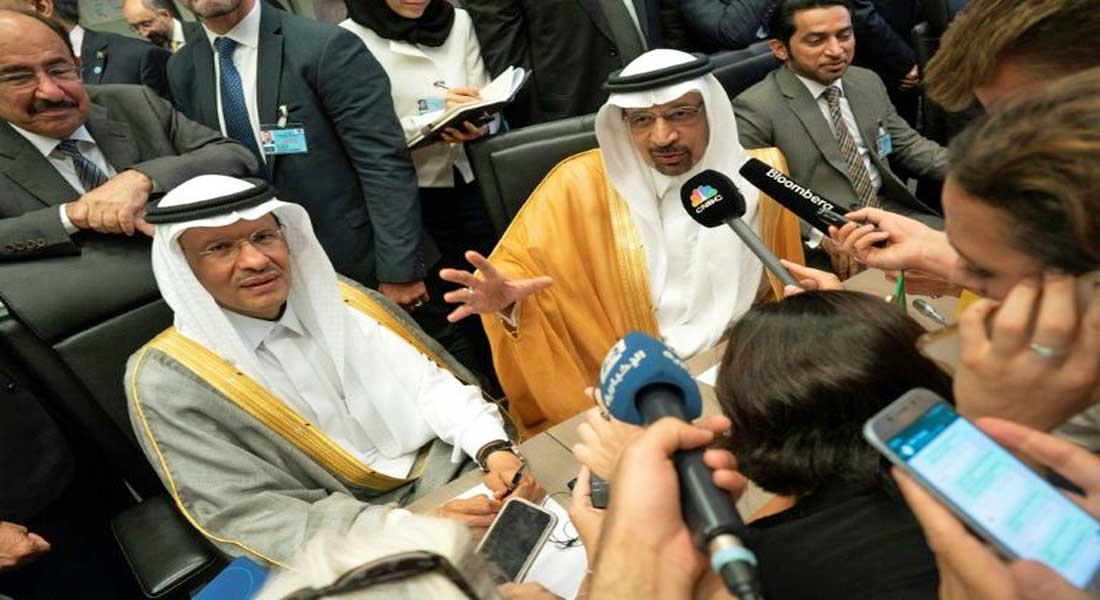 Selon le Koweït, l'Arabie Saoudite lève son embargo sur le Qatar